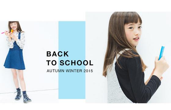 Cat logo zara kids outono 2015 portal das crian as - Zara kids catalogo ...
