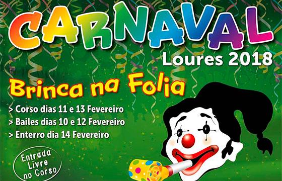 Carnaval de Loures 2018