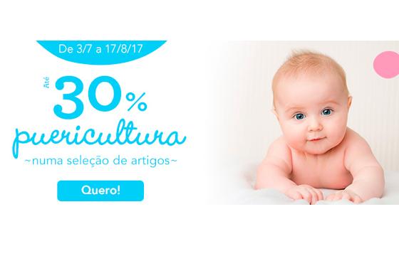 Promoção Babies R Us - Agosto