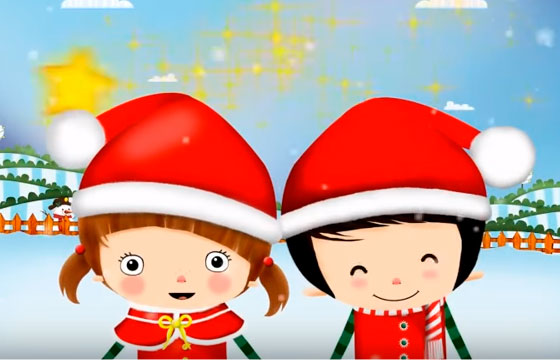 Música de Natal : É natal! É Natal!